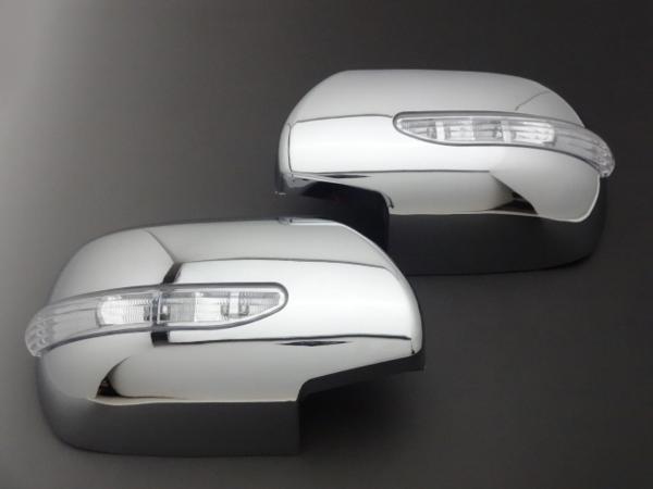 !トヨタ ハイエース 200系 LEDクロームメッキドアミラーカバー