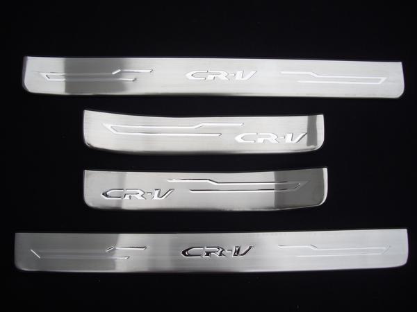 !ホンダ CR-V RM1 RM4 スカッフプレート ステンレス製