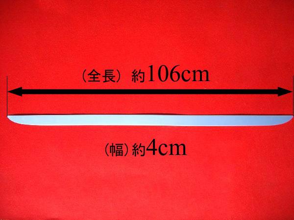 !ダイハツ タント / タントカスタム L375S L385S  超鏡面ステンレス リアトランクリッドモール
