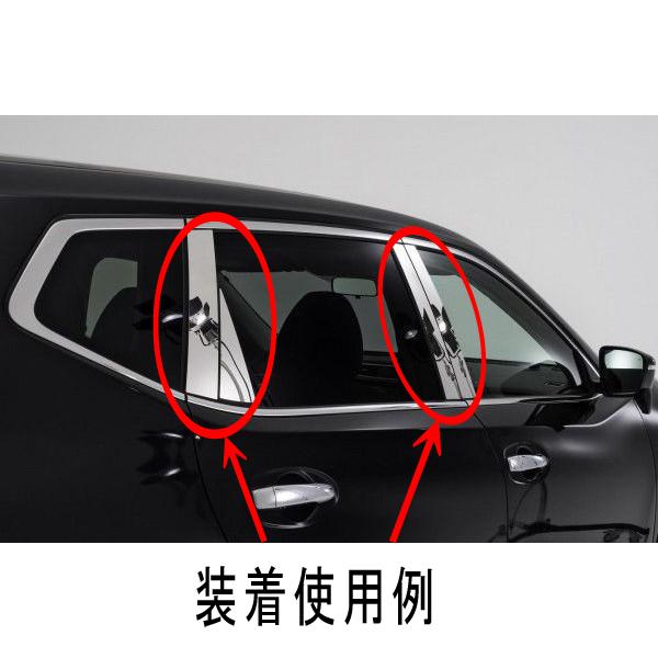 !日産 エクストレイル T32 超鏡面 ステンレスピラー