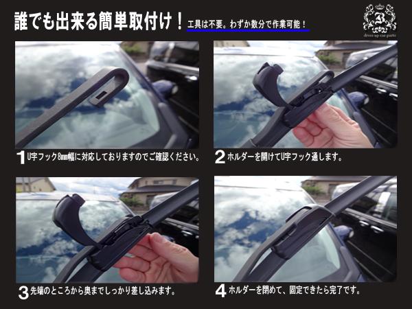 !ホンダ フィット GD1/GD2/GD3/GD4 エアロフラットワイパー